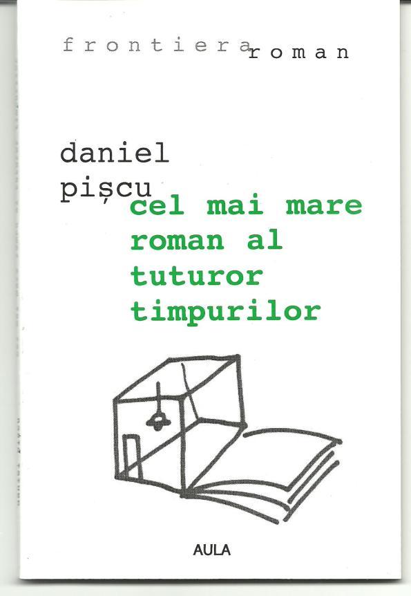 PISCU