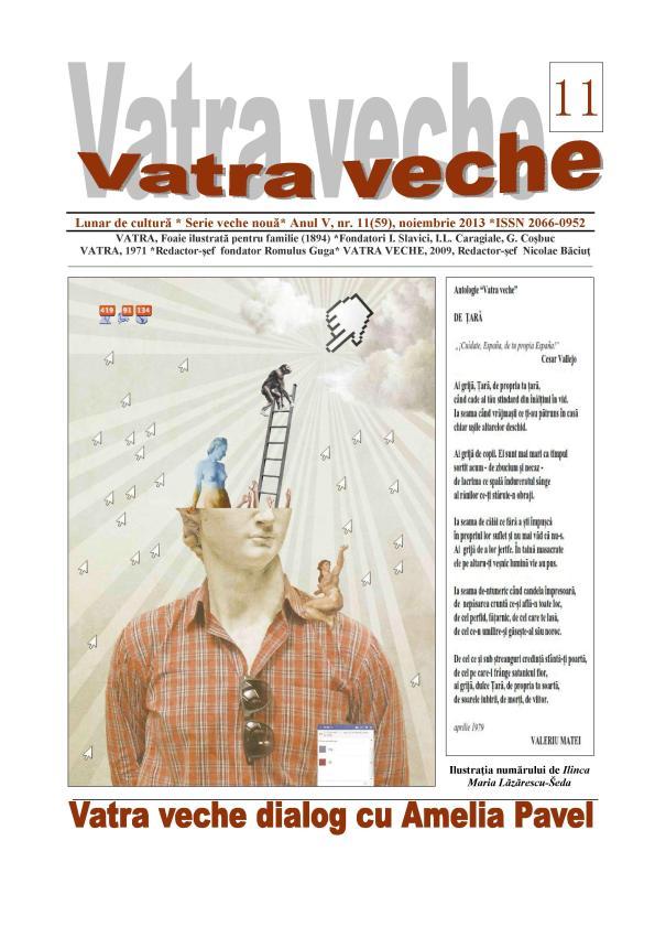 VATRA 1