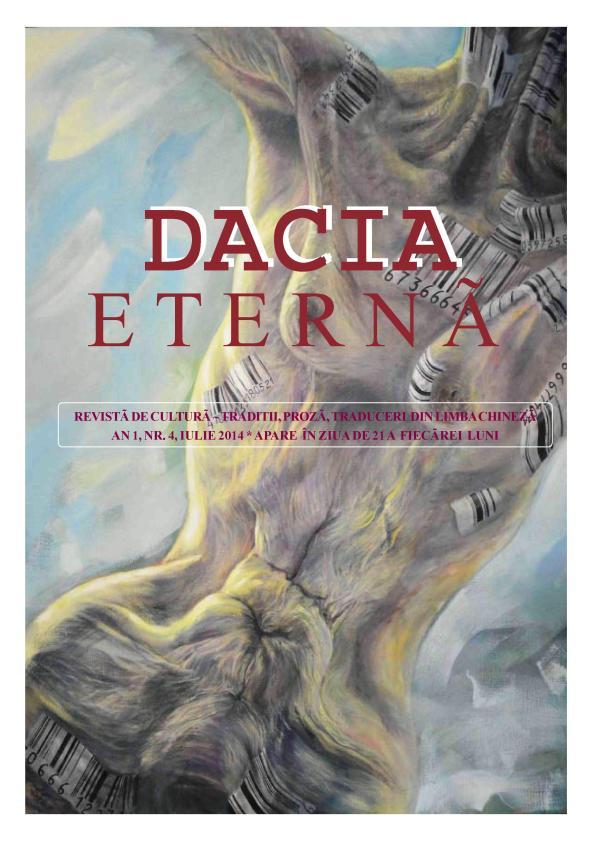Dacia 10001