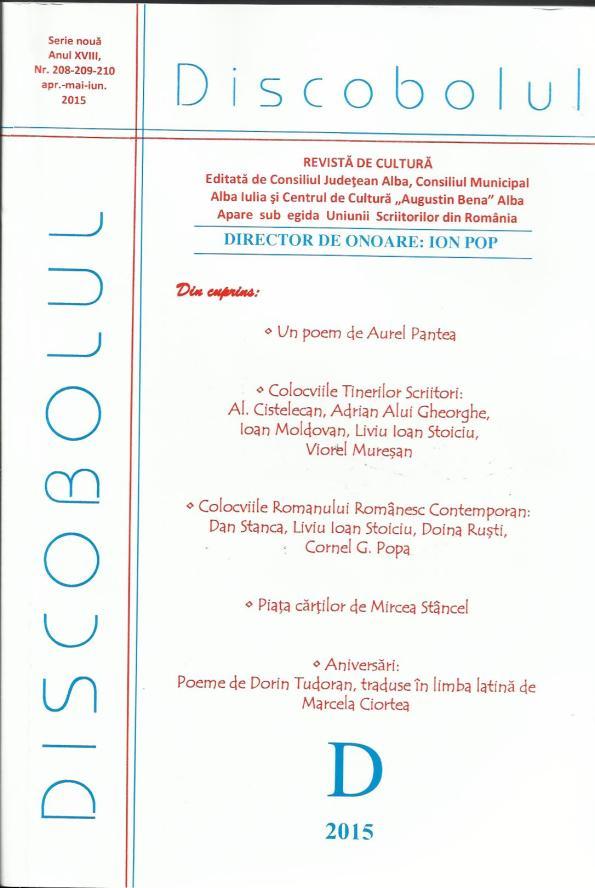 Discobol 1
