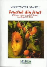 Fructul cop 1