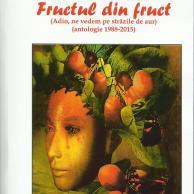 Fructul cop 1