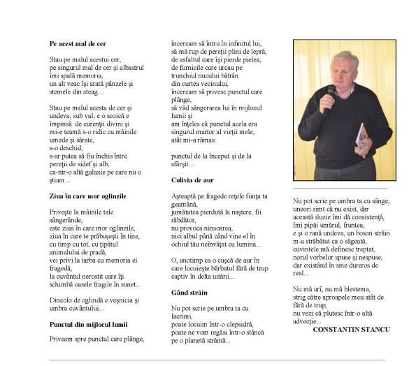 Poeme Vatra veche 12, 2014