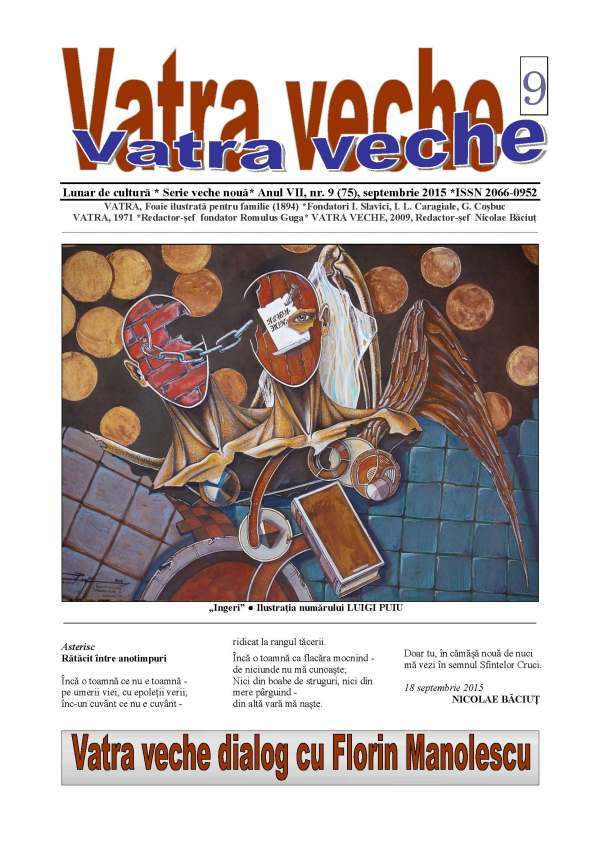 Pages from Vatra veche 9, 2015