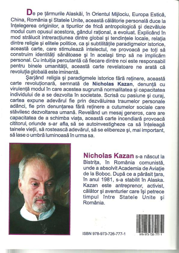 Kazan 001