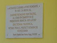 Placa de la muzeu